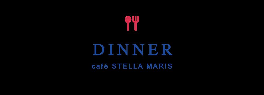 DINNER café STELLA MARIS